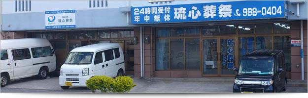 company_mv